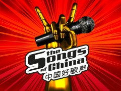 The Song of China slotmachines77.net Spadegaming 1/5